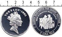 Изображение Монеты Токелау 5 тала 1995 Серебро Proof- Королева-Мать.