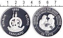 Изображение Монеты Вануату 50 вату 1995 Серебро Proof- Королева-Мать.