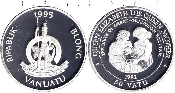 Картинка Монеты Вануату 50 вату Серебро 1995