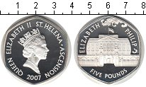 Изображение Монеты Остров Святой Елены 5 фунтов 2007 Серебро Proof Елизавета и Филипп.