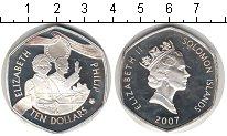 Изображение Монеты Соломоновы острова 10 долларов 2007 Серебро Proof-
