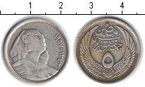 Изображение Монеты Египет 5 пиастров 1957 Серебро