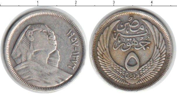 Картинка Монеты Египет 5 пиастров Серебро 1957