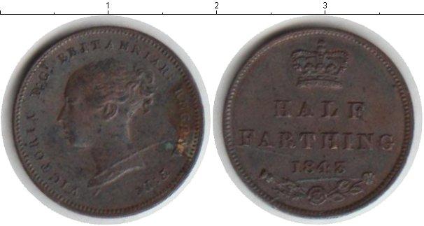 Картинка Монеты Великобритания 1/2 фартинга Медь 1843