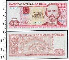 Изображение Боны Куба 100 песо 0  UNC-