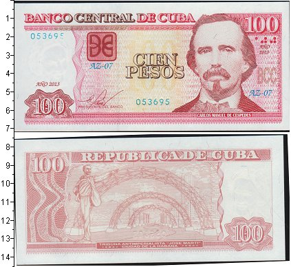 Картинка Боны Куба 100 песо  0