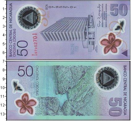 Картинка Банкноты Никарагуа 50 кордоба  0