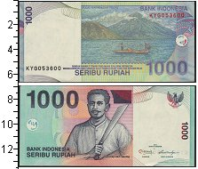 Изображение Боны Индонезия 1000 рупий 2011  UNC-
