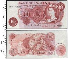 Изображение Боны Великобритания 10 шиллингов 0  UNC Елизавета II