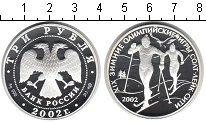 Изображение Монеты Россия 3 рубля 2002 Серебро Proof- Зимняя олимпиада 200