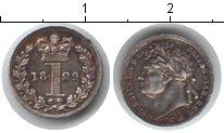 Изображение Монеты Великобритания 1 пенни 1829 Серебро XF Вильям IV