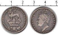 Изображение Монеты Великобритания 6 пенсов 1826 Серебро VF