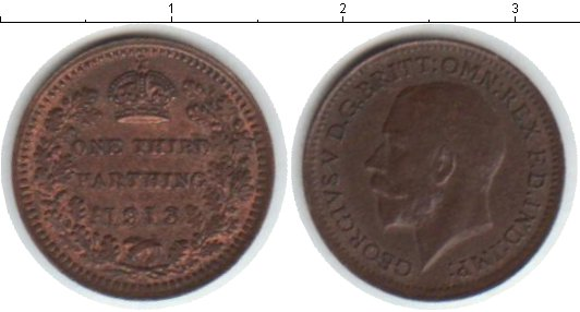 Картинка Монеты Великобритания 1/3 фартинга Медь 1913