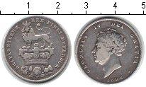 Изображение Монеты Великобритания 6 пенсов 1826 Серебро VF Георг IV