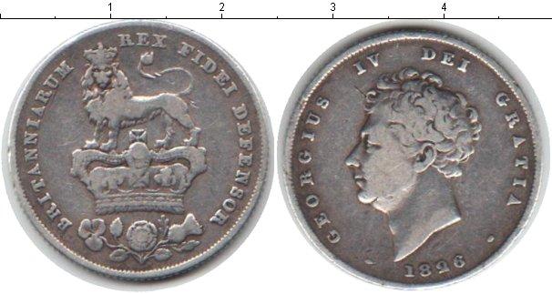 Картинка Монеты Великобритания 6 пенсов Серебро 1826