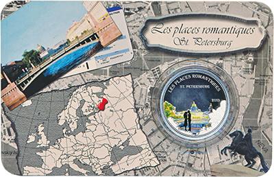 Изображение Подарочные монеты Бенин Романтические места Санкт-Петербурга 2013 Серебро Proof-