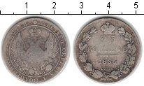 Изображение Монеты 1825 – 1855 Николай I 25 копеек 1835 Серебро XF