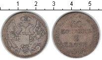 Изображение Монеты Польша 30 копеек/ 2 злотых 1835 Серебро XF В составе Российской
