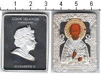 Изображение Монеты Острова Кука 5 долларов 0 Серебро Proof- Елизавета II.