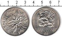 Изображение Монеты Чехословакия 25 крон 1969 Серебро UNC- 25 летие победы