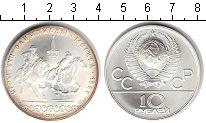 Изображение Монеты СССР 10 рублей 1978 Серебро UNC- Олимпиада 80. Догони