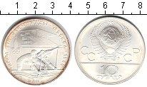 Изображение Монеты СССР 10 рублей 1978 Серебро UNC- Олимпиада 80. Гребля