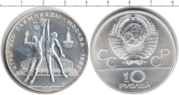 Картинка Монеты СССР 10 рублей Серебро 1979