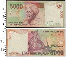 Изображение Боны Индонезия 5000 рупий 2001  UNC-