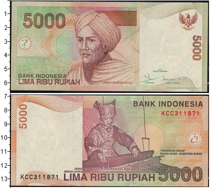 Картинка Боны Индонезия 5.000 рупий  2001