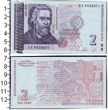 Изображение Банкноты Болгария 2 лева 0  UNC-