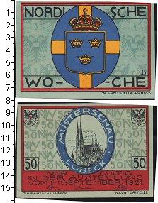 Изображение Боны Веймарская республика 50 пфеннигов 1921  XF