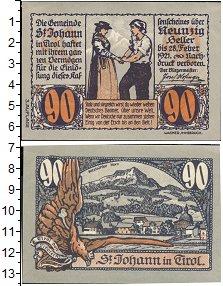 Изображение Банкноты Германия 90 пфеннигов 1921  UNC- Нотгельд