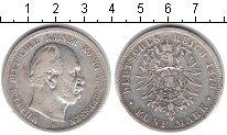 Изображение Монеты Пруссия 5 марок 1876 Серебро XF Вильгельм I