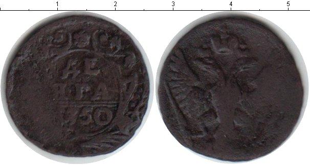 Картинка Монеты 1741 – 1761 Елизавета Петровна 1 деньга Медь 1750