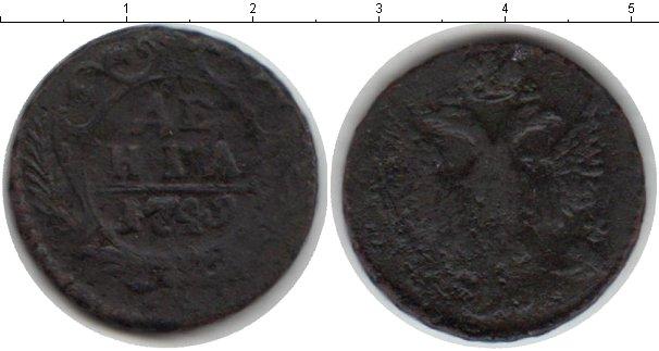 Картинка Монеты 1741 – 1761 Елизавета Петровна 1 деньга Медь 0