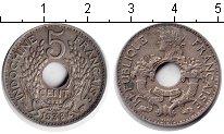 Изображение Монеты Индокитай 5 центов 1938 Медно-никель XF Французский протекто