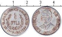 Изображение Монеты Гвинея 1 сили 1971 Алюминий XF