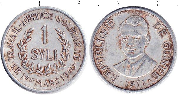 Картинка Монеты Гвинея 1 сили Алюминий 1971