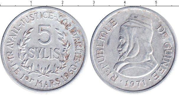 Картинка Монеты Гвинея 5 сили Алюминий 1971