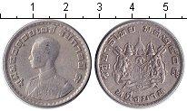 Изображение Монеты Таиланд 1 бат 1962 Медно-никель XF Рама IX