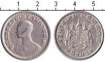 Изображение Монеты Таиланд 1 бат 1962 Медно-никель XF