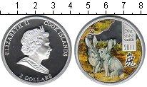 Изображение Монеты Острова Кука 2 доллара 2011 Серебро Proof-