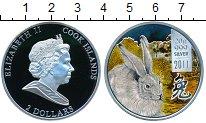 Изображение Монеты Острова Кука 2 доллара 2011 Серебро Proof- Год кролика.
