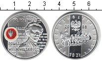 Изображение Монеты Польша 10 злотых 2008 Серебро Proof- 90 лет Великопольско