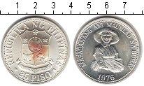 Изображение Монеты Филиппины 25 писо 1976 Серебро UNC ФАО