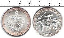Изображение Монеты Куба 5 песо 1981 Серебро UNC- XIV Центральноамерик