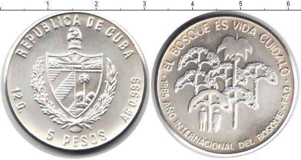 Картинка Монеты Куба 5 песо Серебро 1985