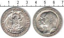 Изображение Монеты Пруссия 3 марки 1910 Серебро XF 100-летие Берлинског