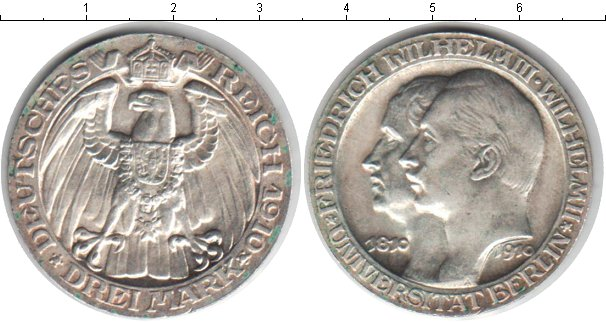 Картинка Монеты Пруссия 3 марки Серебро 1910