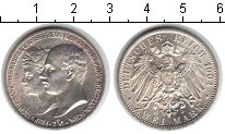 Изображение Монеты Мекленбург-Шверин 2 марки 1904 Серебро UNC-